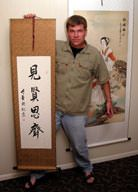 Our 4-Character Chinese / Japanese Calligraphy Scrolls are over 5-feet long!
