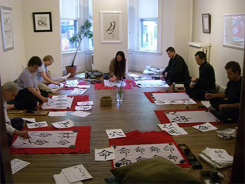 Japanese Master Calligrapher Michiko Imai gives a Japanese calligraphy class