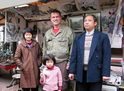 The whole artistic family in Chengdu (Southern China)