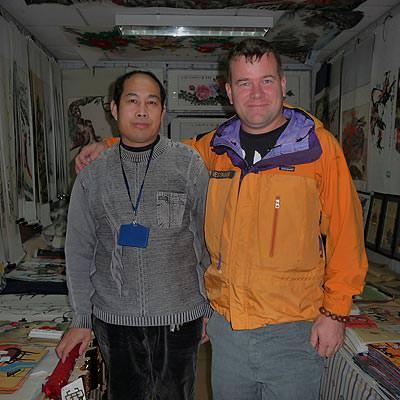 Modern Artist Mo Nong