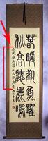 Inscription at Left