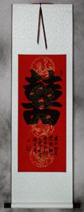 Example of Kaishu Chinese calligraphy