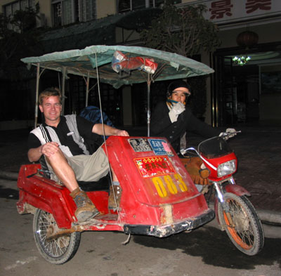 The best way to get around Southern China