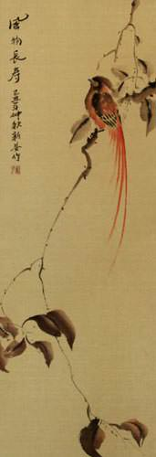 Longevity - Bird and Flower Wall Scroll close up view