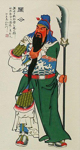 Guan Gong Warrior Saint