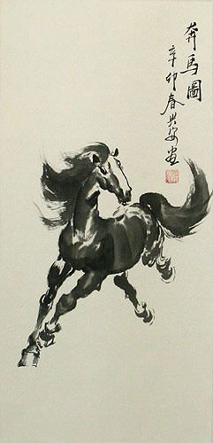 Classic Horse Wall Scroll close up view