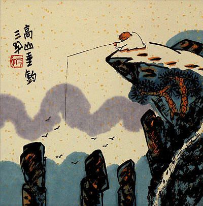 Go Fishing in the Mountains - Chinese Philosophy Wall Scroll close up view