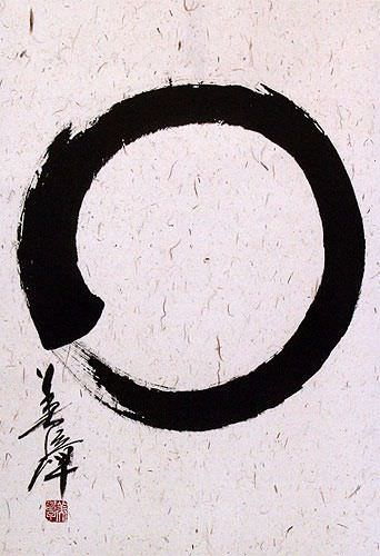 Large Enso Japanese Calligraphy Wall Scroll close up view
