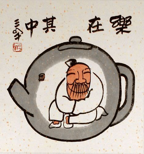 Enjoy Life, Live in a Tea Pot - Chinese Philosophy Wall Scroll close up view