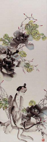 Jiang Feng's Abstract Asian Art Wall Scroll close up view