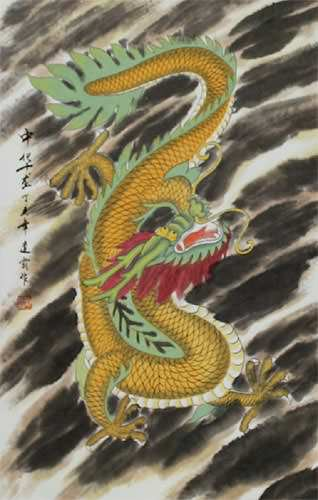 Golden Chinese Dragon - Silk Wall Scroll close up view