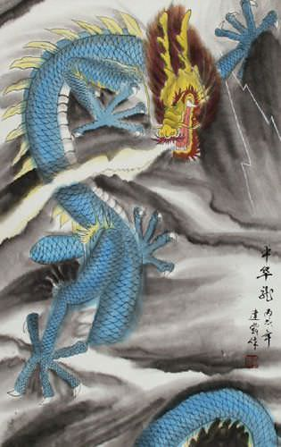 Blue Chinese Dragon - Copper Silk Wall Scroll close up view