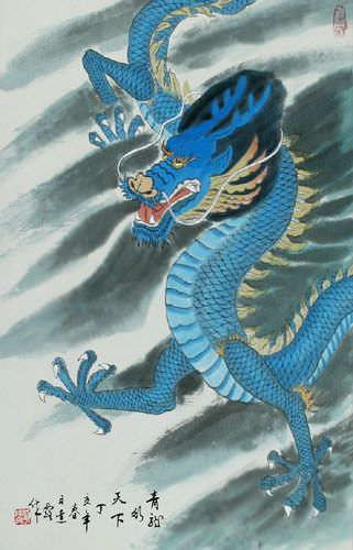 Blue Chinese Dragon - Silk Wall Scroll close up view