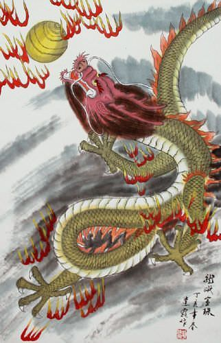Chinese Dragon - Silk Wall Scroll close up view