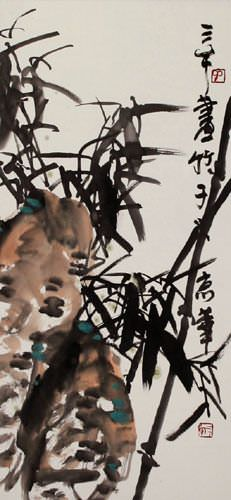 Chinese Bamboo and Stone Wall Scroll close up view