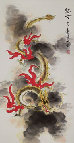 Dragon's Roar - Chinese Dragon Wall Scroll close up view