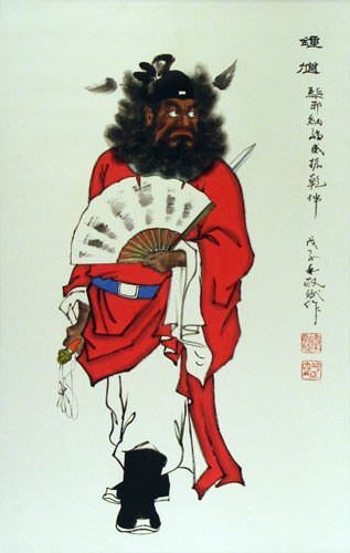 Zhong Kui - Ghost Warrior Wall Scroll close up view