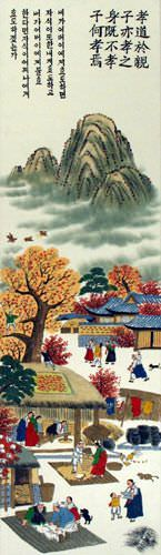 North Korean Village Scene Art Wall Scroll close up view