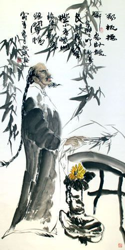 Zheng Banqiao - Eccentric of Yangzhou - Wall Scroll close up view