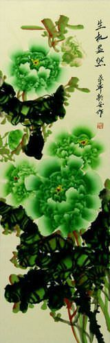 Green Peony Flower Wall Scroll close up view