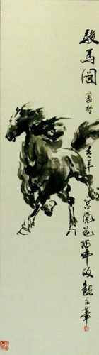 Chinese Excellent Steed Wall Scroll close up view