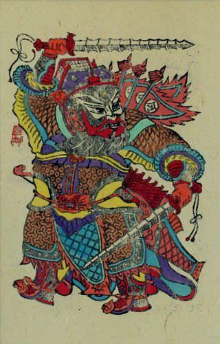Door God Yuchi Gong - Woodblock Print Wall Scroll close up view