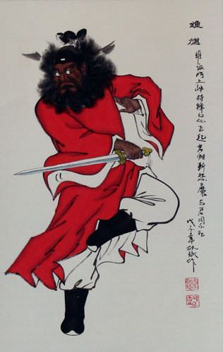 Zhong Kui Ghost Warrior Wall Scroll close up view