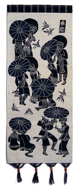 Tribal Lovers of South China Batik Wall Hanging