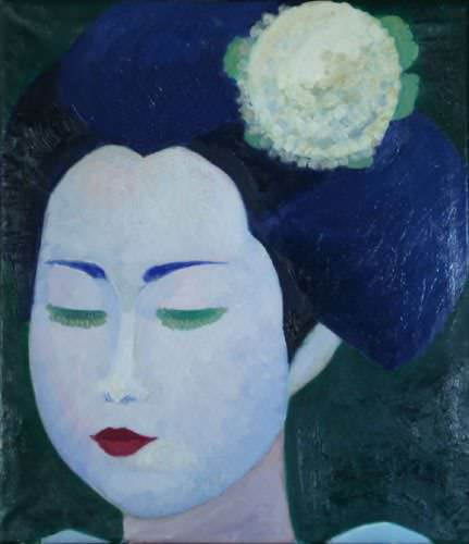 "See how ""Traditional Japanese Lady - Japanese Oil Painting"" would look after being professionally framed"