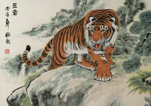"See how ""The King - Chinese Tiger Painting"" would look after being professionally framed"