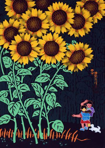 "See how ""Huge Sunflowers - After School"" would look after being professionally framed"