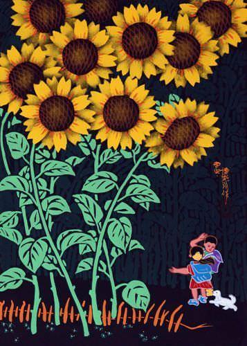 Huge Sunflowers - After School