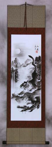 Charcoal Tiger Drawing Wall Scroll