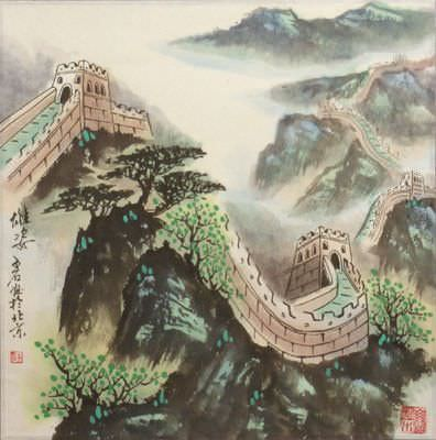 "See how ""The Great Wall - Landscape Painting"" would look after being professionally framed"