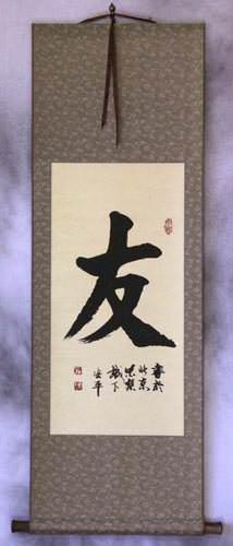Friendship - Japanese Kanji / Chinese Character - Asian Wall Scroll
