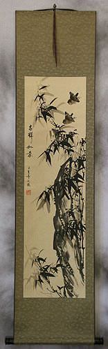 Black Ink Bamboo and Birds Wall Scroll