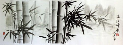Charcoal Bamboo Drawing