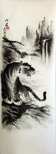 Chinese Charcoal Tiger Portrait