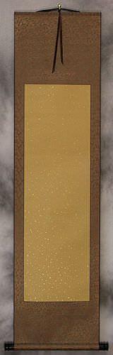 Blank Wall Scroll