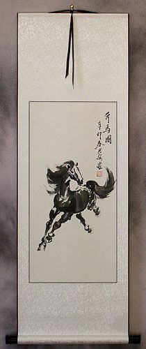 "See how ""Classic Horse Wall Scroll"" would look after being professionally framed"