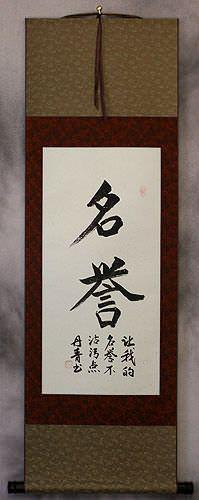 HONOR / HONORABLE Chinese / Japanese Kanji Wall Scroll