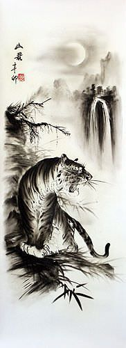 Charcoal Tiger Roaring in the Moonlight Portrait
