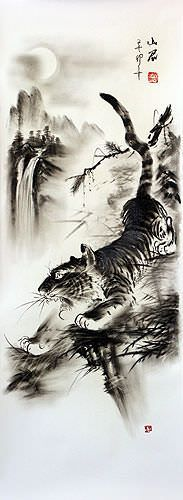 Charcoal Prowling Tiger Drawing