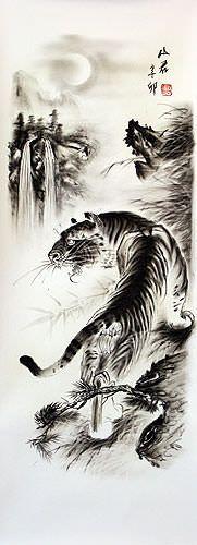 Black & White Tiger Drawing