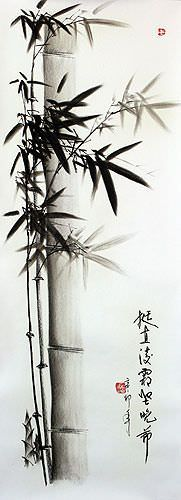 "See how ""Charcoal Bamboo Drawing"" would look after being professionally framed"