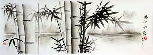 "See how ""Charcoal Bamboo Landscape Drawing"" would look after being professionally framed"