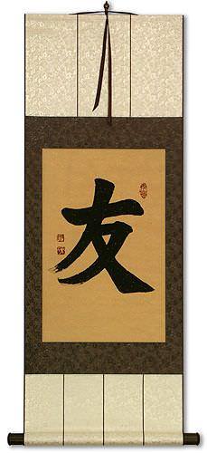 Friendship - Chinese Character / Japanese Kanji - Asian Wall Scroll