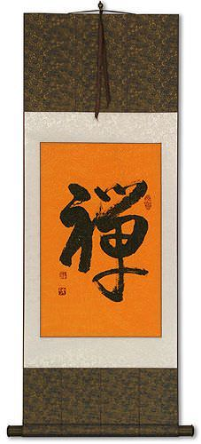 ZEN / CHAN Japanese Kanji / Chinese Character Wall Scroll