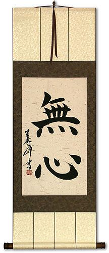 MuShin - Without Mind - Japanese Kanji Wall Scroll