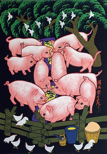 Packed Pig Pen - China Peasant Art